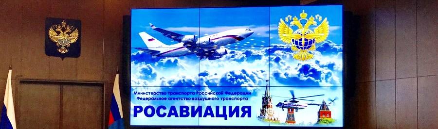 согласование строительства с аэропортом